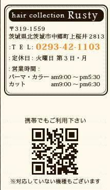 Adress・QRコード